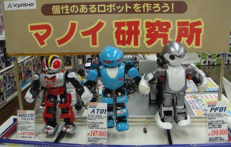 tokyo-robots