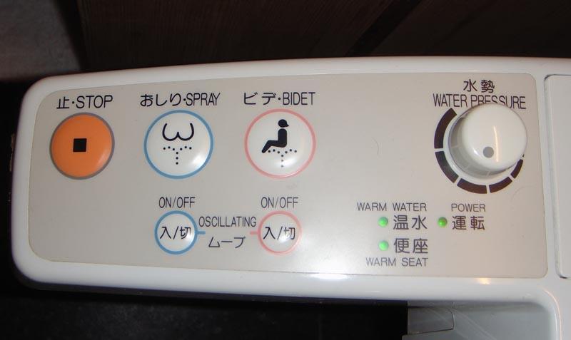 tokyo-toto-toilet1