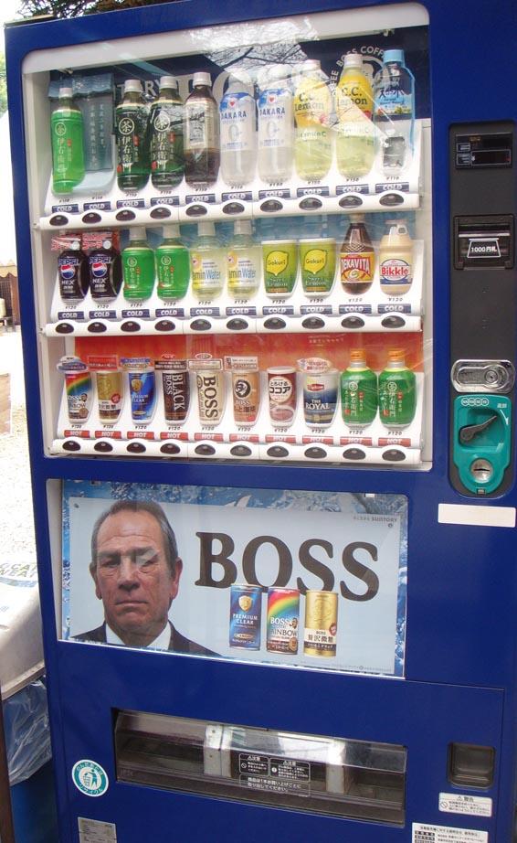 tokyo-vending-machine